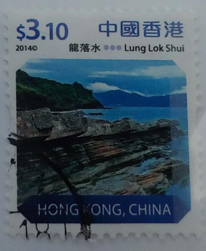 1897 stamp world