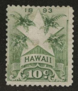 HAWAII Scott 77 Star and Palms stamp 1894 MH*