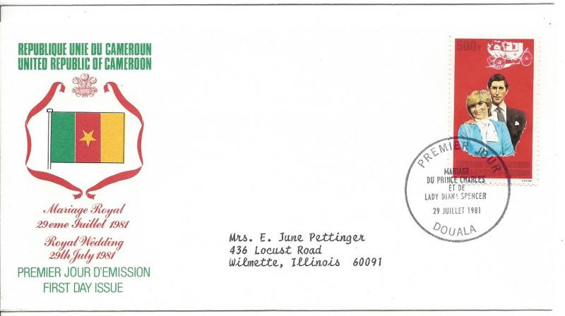 Cameroon, 695, Royal Wedding 1981 First Day Cover, **Used**