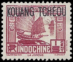 France Offices in China Kouang Tcheou 1937 #100 Mint H