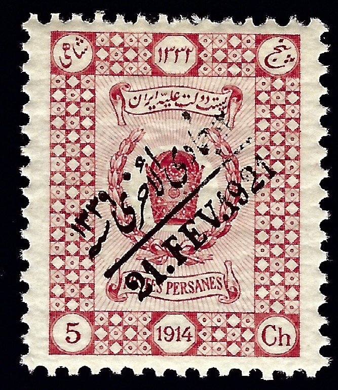 Persian Iran SC#636 Mint VF...Worth a Close look!!