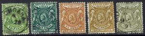 BRITISH EAST AFRICA 1896 QV LIONS RANGE TO 8A USED