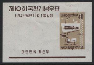 KOREA, 330, SOUVENIR SHEET OF 1, HINGED, 1961, Kyongbok Palace Art