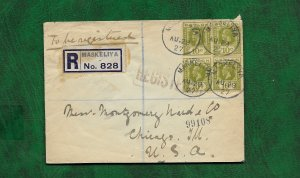 CEYLON 1927 REGISTERED COVER FROM MASKELIYA TO CHICAGO