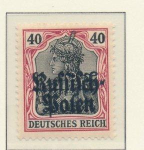 Poland, German Occupation Stamp Scott #N5, Mint Heavily Hinged - Free U.S. Sh...