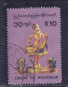 Burma  Scott#  316  Used