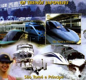 Sao Tome & Principe 2005 Japanese Trains & Locomotives s/s Perforated mnh.vf