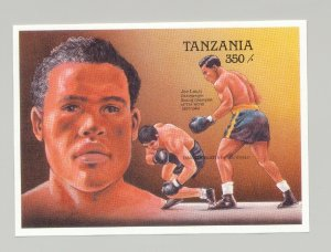 Tanzania #496 Boxing, Sports 1v S/S Imperf Proof