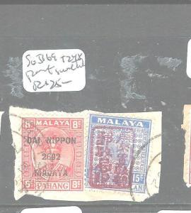 MALAYA JAPANESE OCCUPATION NS+ PERAK (PP0604B) 15C+8C PORT SWETTENHAM PIECE VFU