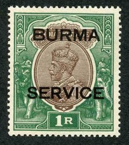 Burma SGO11 1R Chocolate and green opt Service M/M Cat 42 pounds