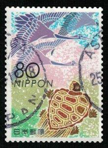 Japan, 80SEN (T-8778)