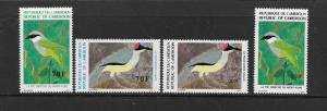 BIRDS - CAMEROUN #861-4   MNH