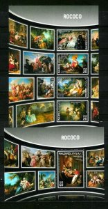 Maldive Islands - Paintings - ROCOCO - Set + S.S. - MNH