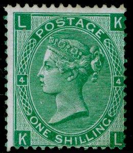 SG117, 1s green plate 4, VLH MINT. Cat £975. KL