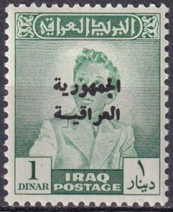 Iraq  #194 F-VF Unused  CV $50.00 (Z4216)