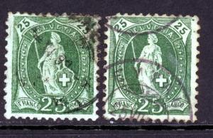 Switzerland 83 83a Used