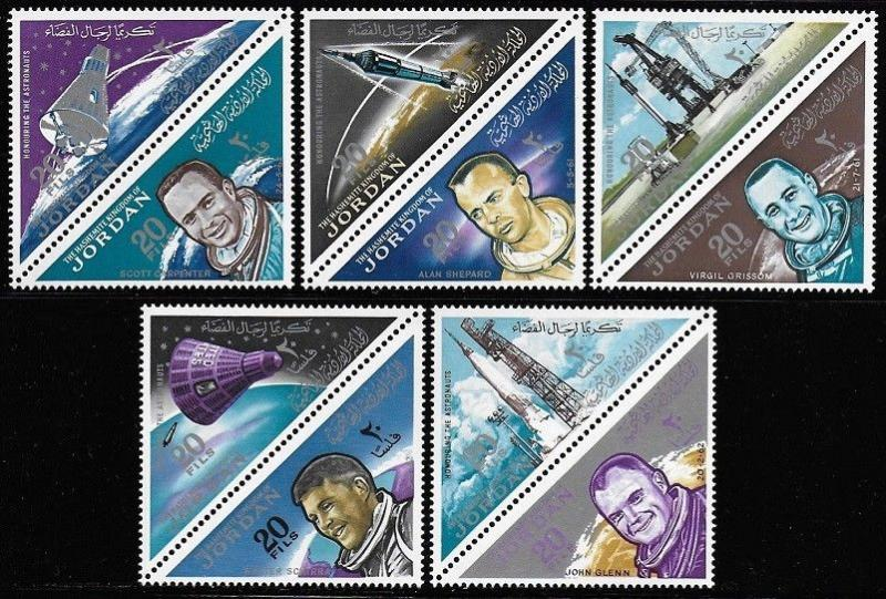 Jordan 1964 Astronaut Space Set #435a-435j  in PAIRS VF-NH