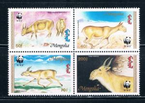 Mongolia 2209-13 Blk 4 MNH Deer (M0071)