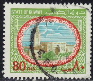 Kuwait - 1981 - Scott #860 - used - Sief Palace