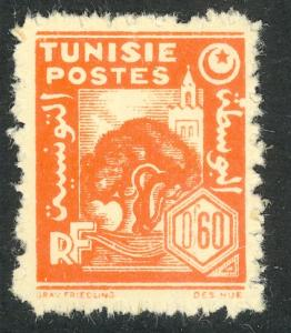 TUNISIA 1944-45 60c Red Orange MOSQUE & OLIVE TREE Sc 168 MNH