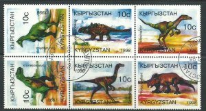 1998 Kyrgyzstan Scott Catalog Number 118 Used