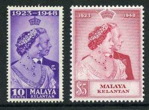 Kelantan SG55/6 1948 Silver Wedding Fine Fresh M/M Cat 30.75 pounds