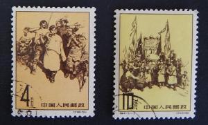 China, series, 1961, №(6)-14(3-4IR)