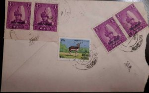 J) 1959 NEPAL, KING MAHENDRA, MULTIPLE STAMPS, AIRMAIL, CIRCULATED COVER FROM NE