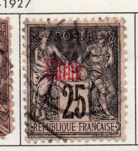 French Guinea 1890s Early Issue Fine Mint Hinged 25c. Optd 193443