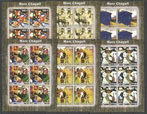 KV328 IMPERFORATE 2002 CHAD NEW ART PAINTINGS MARC CHAGALL !!! 6SET MNH