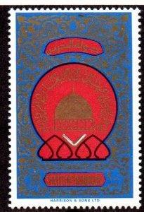 BAHRAIN 276 MH SCV $3.50 BIN $1.75 PALACE