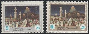Saudi Arabia #850-851 MNH Full Set of 2