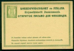 FINLAND Norma PK2, 8pen postal card, unused, VF, Norma $80.00