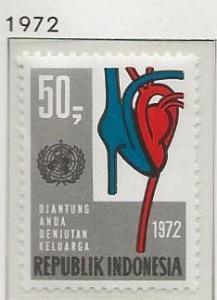 INDONESIA  SC #  816  MNH
