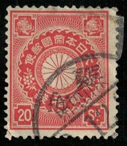 Japan, 1899 Chrysanthemum, 20sen, SC #105 (T-4563)