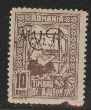 Romania Scott 3NRA2 MH* 1918 German Occupation stamp