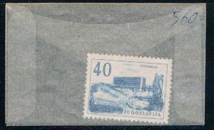 Yugoslavia 560 Unused Titigrad Hotel 1959 (YB0135)