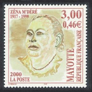 Mayotte 1st Death Anniversary of Zena M'Dere 1v SG#113