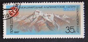 Mount Kazbek, 1987, №1044-T