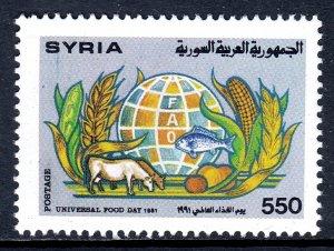 Syria - Scott #1258 - MNH - SCV $2.25