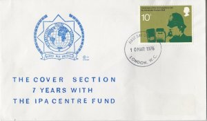 GBP125) FDC GB 1976, International Police Association, Cover Section 7 years wit