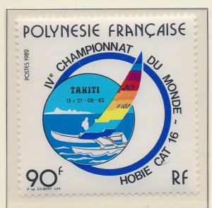 French Polynesia Stamp Scott #365, Mint Never Hinged - Free U.S. Shipping, Fr...