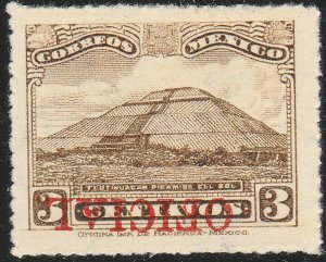 MEXICO O169a, 3¢ INVERTED OFFICIAL OVPT. PYRAMID MINT, NEVER HINGED. F-VF
