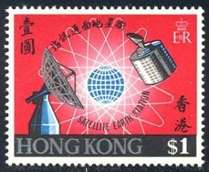HONG KONG Sc#252 Satellite MNH