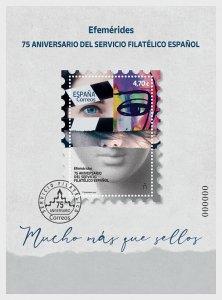 Stamps Spain 2021 - 75th Anniversary Of The Spanish Philatelic Service - Miniatu