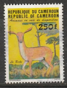 Cameroun  2011  Scott No. Nou001  (O)