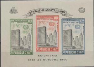 Haiti #C169a  MNH VF CV $3.25 (ST2258L)