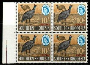 SOUTHERN RHODESIA SG104 1964 10/= DEFINITIVE MNH BLOCK OF 4