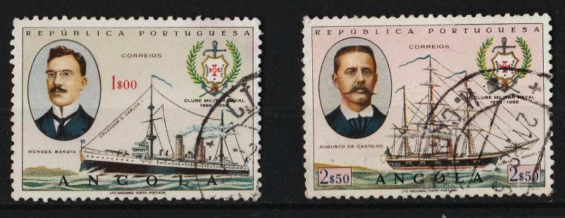 Angola 1967 Navy Club Issue (2/2) USED