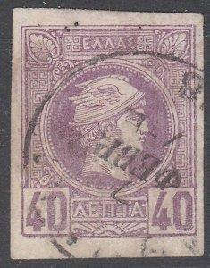 GREECE Hermes imperf 40L SG79 fine used - large margins.....................F665